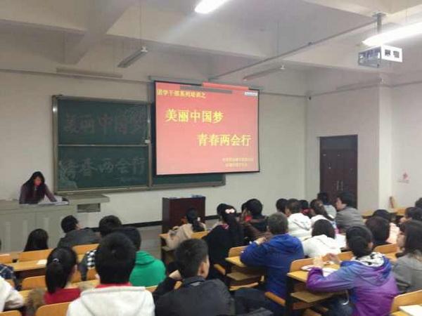 他提出实现中国梦的三个必须:实现中国梦必须走中国