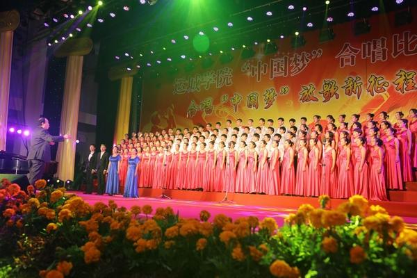 """运城学院""""中国梦""""合唱比赛放歌新征程"""