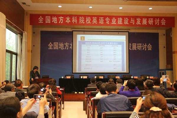 山西大学外国语学院院长 吴亚欣教授代表山西省高校宣读贺词