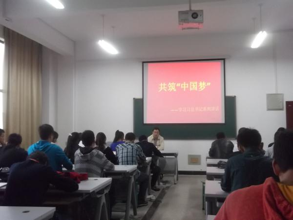 实现中国梦的意义,途径方法有了深刻的理解