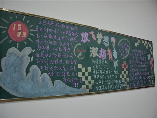 黑板报花边关于物理